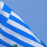 Greek Flag: Photo credit Wiki CC2