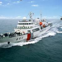 Haixun 31: Photo credit Maritime Safety Agnecy China