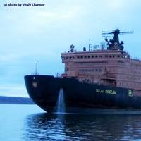 Icebreaker 50 Let Pobedy (Photo: FSUE)