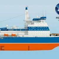 Icebreaker LK-60: Image credit Rosatomflot