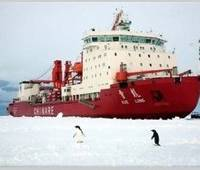 Icebreaker Xue Long: Photo credit Govt.of China