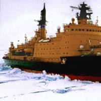 Icebreaker Yamal: Photo CCL NSF