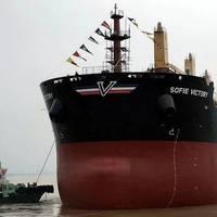 Image: EGD Shipholdings