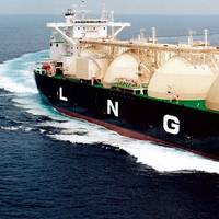 Image: OPEC