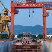 Image: South China Shipyard