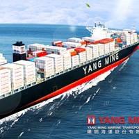 Image: Yang Ming Marine