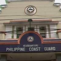 Image:Philippine Coast Guard