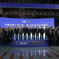 Inaguration of the new factory in China Photo Wärtsilä