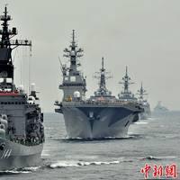 Japan MSDF Inspection: Photo credit Xinhua