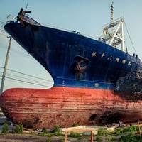 Kyotoku Maru No 18: Photo credit Wiki CCL
