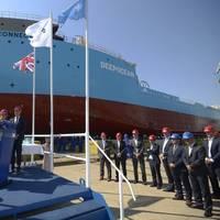Launch of Maersk Connector at Damen Shipyard