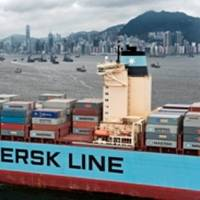 Maersk Container Ship: Photo courtesy of Maersk Line