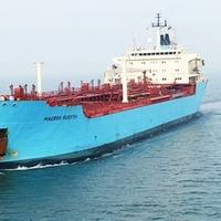 Maersk Rosyth. Photo: Maersk Tankers