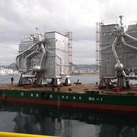 Marine boilers for main engine (UST)