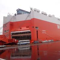 MV Thermis (Source: Port of Nagoya, Japan)