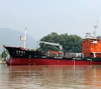 New 63-meter oil spill response vessel Donglei 6