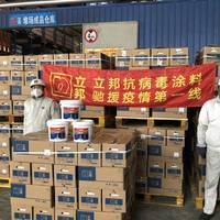 Nippon Paint and Corning Inc have donated RMB 5 million worth of the new coating to hospitals in China's Hubei Province. (Photo: Nippon Paint)