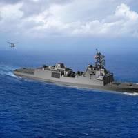 Constellation-class Frigate (Image: U.S. Navy)