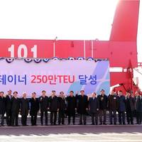 Participants are vowing to reach 3,000,000 TEUs early at Incheon Port  Photo Incheon port