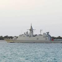 Photo: Abu Dhabi Ship Building Company