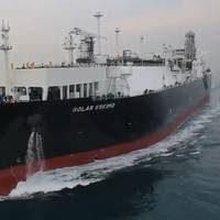 Photo by Golar LNG Partners LP