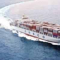 Photo: Cosco Shipping  International