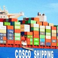 Photo: Cosco Shipping International