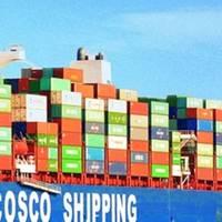 Photo: Cosco Shipping International (Hong Kong)