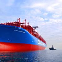 Photo: Cosco Shipping Lines