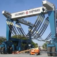 Photo courtesy Colonna's Shipyard, Inc.