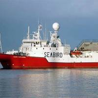 Photo courtesy of Seabird Exploration