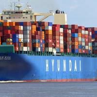 Photo: Hyundai Merchant Marine
