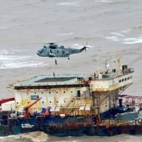 (Photo: Indian Navy)