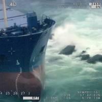 (Photo: Maritime & Coastguard Agency)