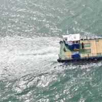 (Photo: MEERCAT Workboats)