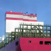 (Photo: Mitsubishi Shipbuilding)