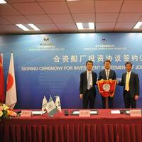Photo: Mitsui E&S Holdings Co.,Ltd./ Yangzijiang Shipbuilding