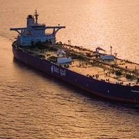 Photo: National Shipping Company of Saudi Arabia (Bahri)