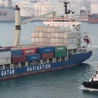 Photo: Qatar Navigation Q.P.S.C. (Milaha)