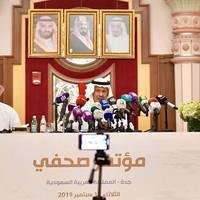 Photo: Saudi Aramco