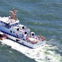 Photo: U.S. Coast Guard 5th District Public Affairs North