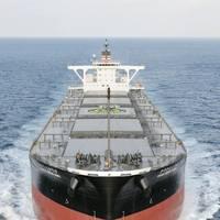 Pirika Mosiri Maru. Image: NYK Line