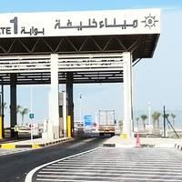 Port Entrance: Photo credit ADPC