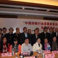 Pre-CIBS Meeting:Photo credit CIBS