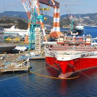 Ramform Seismic Survey Ship: Photo courtesy of MHI
