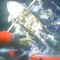 screen capture from USCG video
