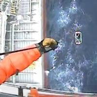 (Screenshot from U.S. Coast Guard video)
