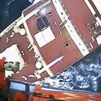 Screenshot of a U.S. Coast Guard video courtesy of Air Station North Bend
