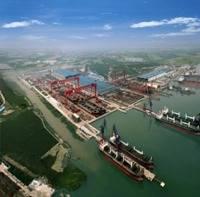 Shipyard Sinopacific: Photo credit MHI