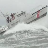 Surfboat: Photo credit USCG